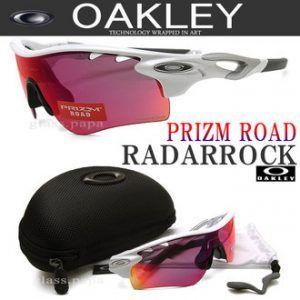 oakley00920627